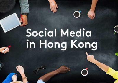 香港社交媒體平台的使用狀況: 統計與趨勢