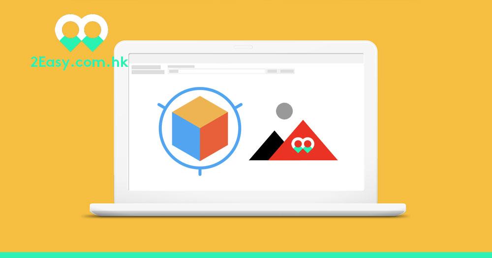 如何選擇合適的網頁設計與開發公司